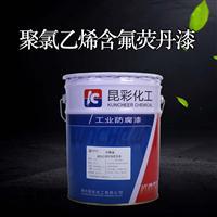 供应 昆彩 聚氯乙烯含氟荧丹漆 有腐蚀环境下的厂房、墙面耐腐蚀