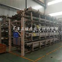 天津正耀机械存放管材的货架全国销售