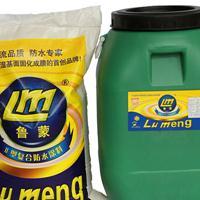 山东鲁蒙LM复合防水涂料屋面外墙卫生间防水涂料厂家***