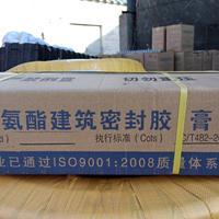 JLC-22型聚硫密封胶市场价格