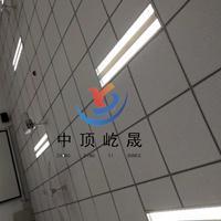 吸音吊顶岩棉板  厂家直销  吸声吊顶板   降噪玻纤板 吸声板