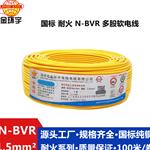 工厂定做金环宇电线电缆N-BVR1.5平方100米国标铜芯家用照明线