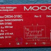 MOOG伺服阀D633-303B