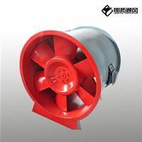 轴流风机  消防排烟风机 重庆郎拓通风设备有限公司