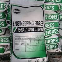 信陽優質聚丙烯纖維生產廠家