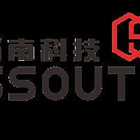 东莞市尚南电子科技有限公司