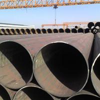 ASTM A672Gr.A55CL.22电熔焊钢管