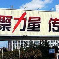 锡林郭勒三面翻广告牌制作厂家 内发光三面翻价格
