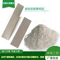 建筑石膏 底层粉超硬刷石膏 底层粉刷嵌缝石膏粉