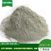 混合砂浆 贵州石膏砂浆 混凝土抹面砂浆厂家直销