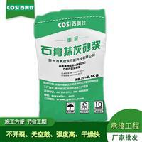 轻质石膏_磷石膏制品_石膏基自流平砂浆国家行业标