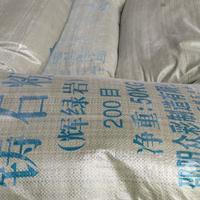 供应湖南产优等品辉绿岩碎石和辉绿岩铸石粉