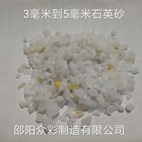 供应湖南产优等质量石英沙和石英粉