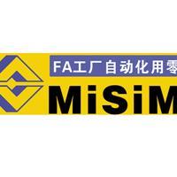米思米自动化技术(天津)有限公司