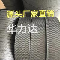 江苏华力达航空纺织科技有限公司