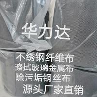 耐高温金属带,机械除静电带(江苏华力达航空纺织科技有限公司)