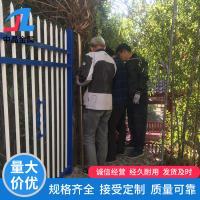 供应淮南锌钢楼梯扶手 静电喷涂生产厂家
