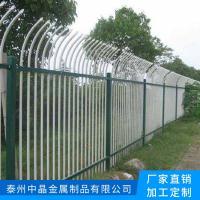 供应六合静电喷涂热镀锌围墙栅栏生产厂家