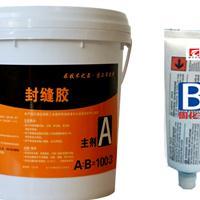 JGN-400封缝胶-北京华洲封缝胶供应