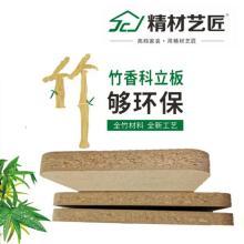 竹香板更高等的衣柜定制板材,好衣柜都用精材艺匠竹香科立板