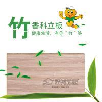 定制衣柜就用精材艺匠竹香板 竹做衣柜更环保