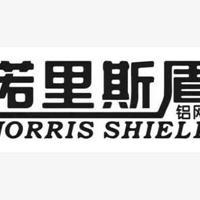 武汉诺里斯盾金属丝网制造有限公司