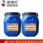 AMP-100二阶反应型桥面防水 广东桥梁防水