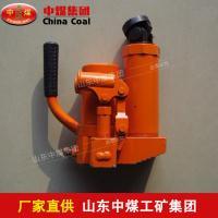 液压方枕器工作环境 液压方枕器操作规程
