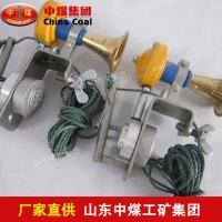 风笛紧急制动阀工作条件 风笛紧急制动阀保养方法