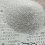 襄阳水处理石英砂、海砂、锰砂、沸石厂家直销