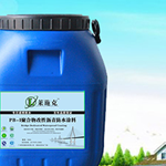PB-1聚合物改性沥青防水涂料 标准施工步骤展示