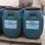 PB-2聚合物防水涂料 桥面粘结层厂家价格