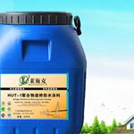 HUT-1聚合物改性沥青防水涂料 厂家出厂成批出售价