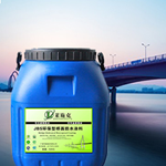 JBS环保型桥梁防水涂料防水层施工