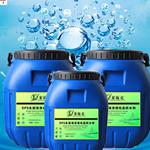 DPS无机渗透型防水剂包工包料