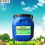 高渗透改性环氧防水剂施工