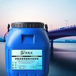 环氧沥青防水材料 高速桥梁基面必备涂料