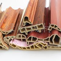 运费到付零单成批出售 小型号竹木纤维55墙裙线 空心速装门套线