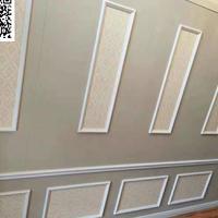 竹木纤维集成墙面 400 9mm竹木纤维墙板 客厅吊顶防水防潮低碳