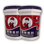 液体卷材代理价格 液体卷材施工方法 液体卷材批发价格