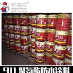 广东911聚氨酯生产厂家 双组份聚氨酯工地专用涂料