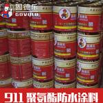 供应工地911聚氨酯防水涂料生产厂家 广东固德乐厂价直销
