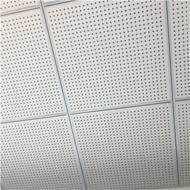 15mm复合吸音穿孔硅酸钙板