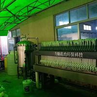 玻璃粉污水处理设备