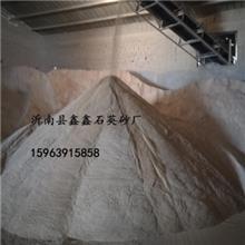 兖州保温砂浆石英砂细度颗粒度有什么要求  50--100目砂浆石英砂