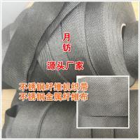 金属布,高温铁铬铝金属布,耐高温650度 燃烧器专用耐高温布