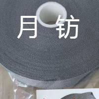 【不锈钢纤维编织带 -月钫(上海)纤维有限公司生产商厂家】
