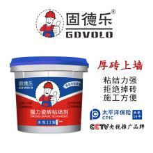厂家直供 强力瓷砖粘结剂 玻化砖粘合剂