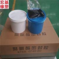 衡水双组份聚氨酯密封胶A流淌型双组份聚氨酯密封胶生产厂家成批出售
