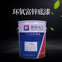 昆彩 廠家直銷 厚漿型聚氯乙烯含氟螢丹漆 鋼結構防腐漆